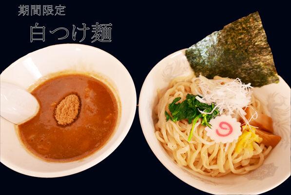 魚介系濃厚つけ麺の画像